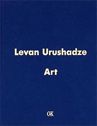 Levan Urushadze: Art hemant kumar jha nirad c chaudhuri his mind and art