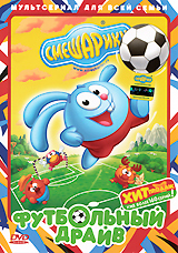 Смешарики: Футбольный драйв настольная игра tehnok футбол чемпион