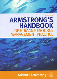 Armstrong's Handbook of Human Resource Management Practice learning resources набор пробей