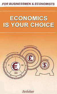 К. А. Солодушкина Economics Is Your Choice