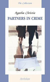 Agatha Christie Partners in Crime partners lp cd