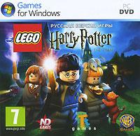 LEGO: Гарри Поттер (русская версия) гарри поттер кино купить