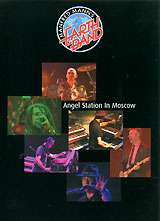 Manfred Mann's Earth Band: Angel Station In Moscow pablo escobar my father