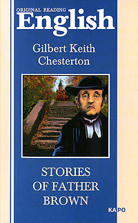 Gilbert Keith Chesterton Stories of Father Brown гилберт честертон father brown stories