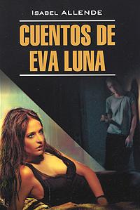 Isabel Allende Cuentos de Eva Luna quiroga h cuentos de la selva