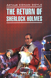 Arthur Conan Doyle The Return of Sherlock Holmes arthur conan doyle through the magic door isbn 978 5 521 07201 9