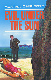 Agatha Christie Evil under the Sun agatha christie evil under the sun