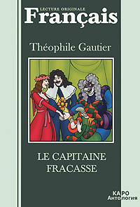 Theophile Gautier Le capitaine fracasse gautier t le capitaine fracasse niveau 1 cd