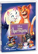 Замечательный классический анимационный фильм студии Disney