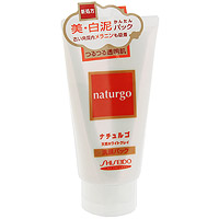 Маска Naturgo для лица, с натуральной белой глиной, 120 г868247Маска Naturgo для лица содержит белую глину итальянского происхождения, частицы которой устраняют загрязнения в труднодоступных местах, удаляют меланин в старой ороговевшей коже, что придает ей красивую природную белизну, чувство легкости и гладкое состояние. Содержащиеся в обилии натуральные минеральные компоненты, экстракты трав нежно и бережно ухаживают за Вашей кожей. Обладает тонким ароматом трав. Характеристики: Вес: 120 г. Производитель: Япония. Артикул: 868247. Товар сертифицирован.