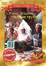 Зоя Василькова   (