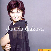 Даниэла Диакова Daniela Diakova. Daniela Diakova daniela gobetti intermediate italian for dummies