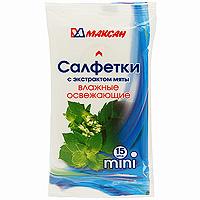 Влажные салфетки Максан, освежающие, с экстрактом мяты, 15 шт влажные салфетки vestar зеленый чай освежающие 15 шт