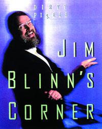 Jim Blinn's Corner jim jams браслеты