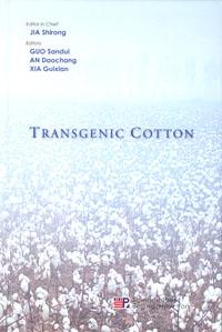 Transgenic Cotton, искусственная елка gangheng yld038001820 120cm pvc 230