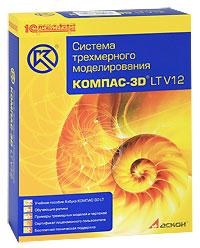 Компас-3D LT V12, Аскон
