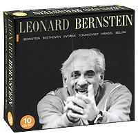 Леонард Бернштейн Leonard Bernstein (10 CD)
