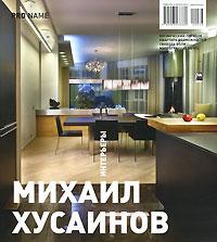 Анна Ленгле Pro Name №02(05), 2010. Михаил Хусаинов