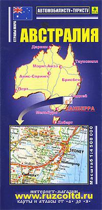 Австралия. Карта
