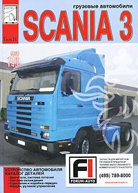 Грузовые автомобили Scania 3 серии. Том 4. Устройство автомобиля. Каталог деталей iveco eurostar том 2 устройство каталог деталей 5 902682 26 6