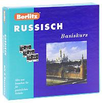 Russisch: Basiskurs (+ 3 кассеты) ботинки der spur der spur de034amwiz42