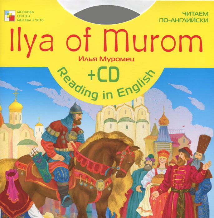 Ilya of Murom / Илья Муромец (+ CD)