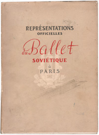 Representations officielles du Ballet Sovietique a Paris спящая красавица