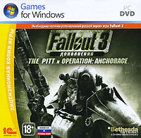 Fallout 3. Дополнения. The Pitt и Operation: Anchorage, Bethesda Game Studios