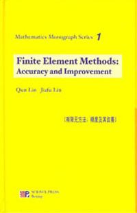 Finite Element Methods: Accuracy and Improvement b irons irons finite element primer