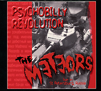 The Meteors The Meteors. Psychobilly Revolution david jackman the compliance revolution