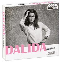 Далида Dalida. Bambino (4 CD) camp bambino