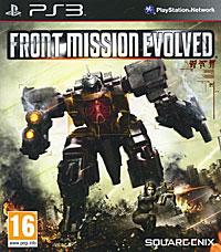 Front Mission Evolved (PS3) effective image compression using evolved wavelets