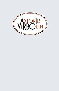Ad fontes verborum