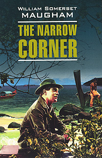 William Somerset Maugham The Narrow Corner бичер стоу жизнь южных штатов