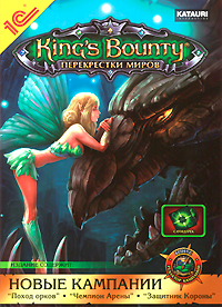 King's Bounty: Перекрестки миров (DVD-BOX), Katauri Interactive