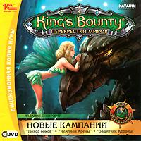 King's Bounty: Перекрестки миров, Katauri Interactive