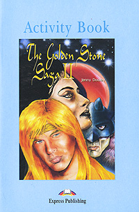 Jenny Dooley The Golden Stone Saga II: Activity Book mastering arabic 1 activity book