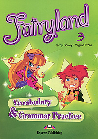 Jenny Dooley, Virginia Evans Fairyland 3: Vocabulary & Grammar Practice the keys for english grammar reference and practice and english grammar test file ключи