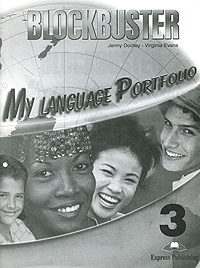 Jenny Dooley, Virginia Evans Blockbuster 3: My Language Portfolio