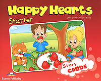 Jenny Dooley, Virginia Evans Happy Hearts: Starter: Story Cards jenny dooley virginia evans happy rhymes 1 nursery rhymes and songs pupil s book