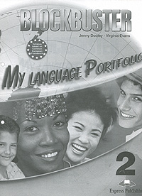 Jenny Dooley, Virginia Evans Blockbuster 2: My Language Portfolio dooley j evans v fairyland 2 my junior language portfolio языковой портфель
