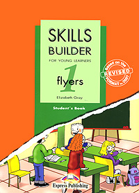 Elizabeth Gray Skills Builder: Flyers 1: Student's Book gray e skills builder for young learning movers 1 teacher s book