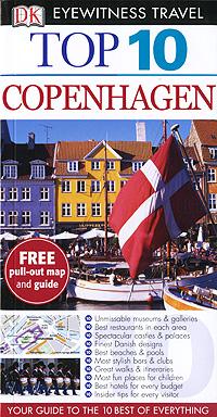 Copenhagen: Top 10