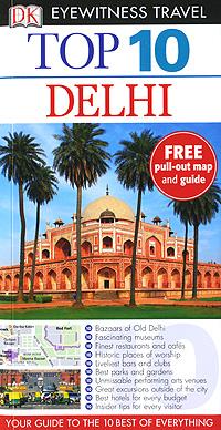 Фото Delhi: Top 10 dk eyewitness top 10 travel guide scotland