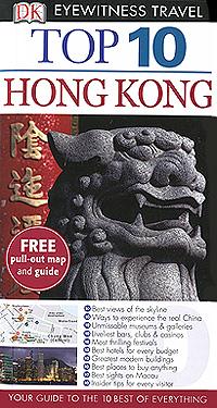 Hong Kong: Top 10 lonely planet hong kong travel guide