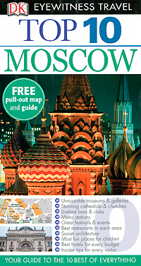 Moscow: Top 10 moscow top 10