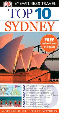 Sydney: Top 10 theatre of incest