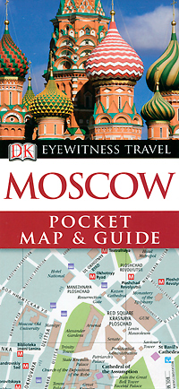 Moscow: Pocket Map & Guide martin d weiss the ultimate depression survival guide protect your savings boost your income and grow wealthy even in the worst of times