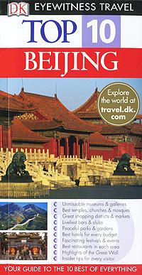 Beijing: Top 10 beijing top 10 map