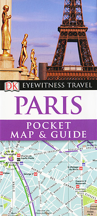 Paris: Pocket Map & Guide